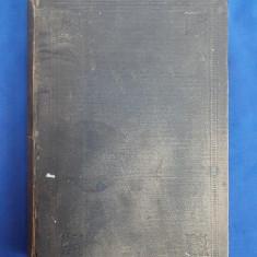 K. PAPPARRIGOPOULOS - ISTORIA CIVILIZATIEI HELENICE * TOM 2 - 1886 (IN GREACA) - Carte veche