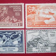 TIMBRE ANGLIA/COLONII-UGANDA, Nestampilat