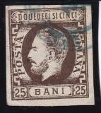 ROMANIA 1871 , CAROL I  CU BARBA  NEDANT.  VALOARE  25 BANI  BRUN  STAMP.