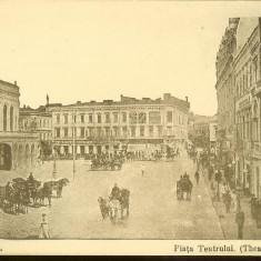 Carte postala, Bucuresti, Piata Teatrului National, cca.1917, Necirculata, Printata