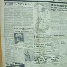 Curentul 10 martie 1940 Seicaru Braila bombardament CFR Medgidia - Bazargic - Ziar