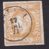 ROMANIA 1871 , CAROL I  CU BARBA  NEDANT.  VALOARE  10 BANI  PORTOCALIU STAMP., Stampilat
