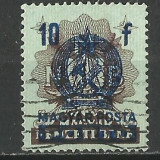 UNGARIA PORTO 1951, Stampilat