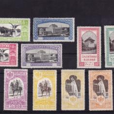 ROMANIA 1906, LP 63, EXP. GEN. BUC. SERIE CU VARIETATI VAL. 3 LEI, SARNIERA - Timbre Romania, Nestampilat