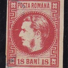 ROMANIA 1868 LP 24 b CAROL I CU FAVORITI 18 BANI ROSU/H.GALBUIE POINCON PASCANU - Timbre Romania, Stampilat