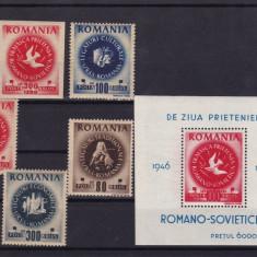 ROMANIA  1946  LP 202  LP 203   ARLUS   SERIE  SI  COLITA   MNH