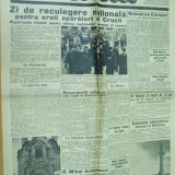 Curentul 1 iulie 1941 zi reculegere eroi Antim Basarabia Bucovina Nicodim - Ziar