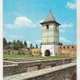 Bnk cp Strehaia - Cetatea - necirculata - marca fixa - Carte Postala Oltenia dupa 1918, Printata
