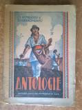 C. I. Bondescu, D. Maracineanu - Lecturi particulare Antologie pentru clasa a IV-a {1945}
