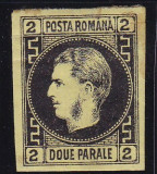 ROMANIA 1867 LP 18 a  CAROL I CU FAVORITI  VAL. 2 P NEGRU/GALBEN  HARTIE SUBTIRE, Nestampilat