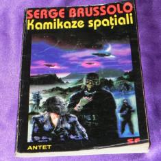 Kamikaze spatiali - Serge Brussolo (5777 - Carte SF