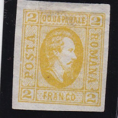 ROMANIA 1865 LP 15 a A I CUZA VAL. 2 PARALE GALBEN FARA GUMA POINCON L. PASCANU - Timbre Romania, Nestampilat