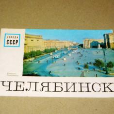 Felicitare pliant turistic URSS monumente comuniste 1972 2+1 gratis RBK19648 - Carte postala tematica, Necirculata, Fotografie