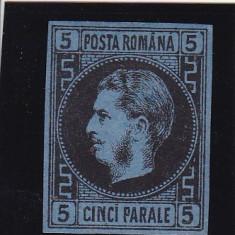 ROMANIA 1867, CAROL I CU FAVORITI VAL. 5 PARALE NEGRU/ ALBASTRU HARTIE GROASA - Timbre Romania, Nestampilat