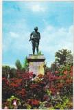 Bnk cp Vaslui - Monumentul eroilor( 1916-1918 ) - necirculata, Printata