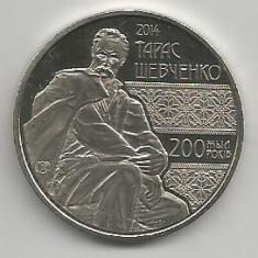 KAZAHSTAN 50 TENGE 2014, 200 ANI TARAS SHEVCHENKO [1] a UNC, cartonas, Asia, Cupru-Nichel