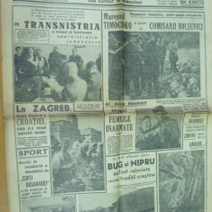 Ordinea 30 septembrie 1941 Transnistria Alexianu Basarabia francmason Tanase - Ziar