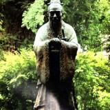 Preceptele lui Confucius - Kong Te