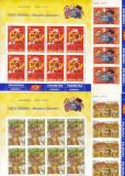 ROMANIA 2005  LP 1692 a  INUNDATII III  SET 4 MINICOALI  8 TIMBRE+MANSETA  MNH, Nestampilat