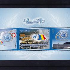 ROMANIA 2005 LP 1697a EVENIMENTE ONU BLOC DANTELAT MNH - Timbre Romania, Nestampilat