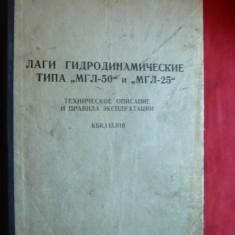 Carte Tehnica Militara-Aparatura pt. Nave IPF 25 si 50 -URSS in lb.rusa - Carti Transporturi
