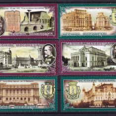 ROMANIA 2007 LP 1763 VECHIUL BUCURESTI SERIE MNH - Timbre Romania, Nestampilat