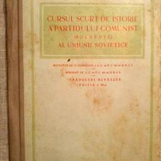 Cursul scurt de istorie a partidului comunist (bolsevic) al uniunii sovietice - Carte de colectie