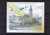 ROMANIA 2007  LP 1781   CASA   LUXEMBURG  COLITA  DANTELATA  MNH