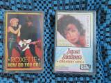 JANET JACKSON - GREATEST HITS + ROXETTE - HOW DO YOU DO! (OFERTA 2 CASETE AUDIO)