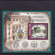 ROMANIA 2007 LP 1764 VECHIUL BUCURESTI COLITA DANTELATA MNH - Timbre Romania, Nestampilat