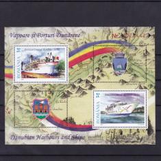 ROMANIA 2007, LP 1790 c, VAPOARE SI PORTURI DUNARENE COLITA DANTELATA MNH - Timbre Romania, Nestampilat