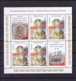 ROMANIA 2007  LP 1775 b  PARINTELE TEOCTIST MINICOALA 4 TIMBRE SI 2 VINIETE  MNH