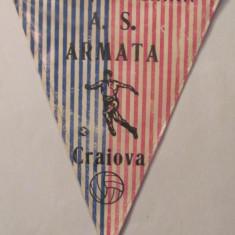 PVM - Fanion Asociatia Sportiva Armata Craiova / lipsa snur