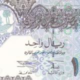 Bancnota Qatar 1 Riyal (2003) - P20 UNC - bancnota asia