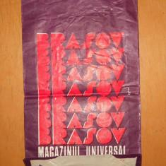 PUNGA CADOU MAGAZINUL UNIVERSAL BRASOV - VINTAGE - Reclama Tiparita