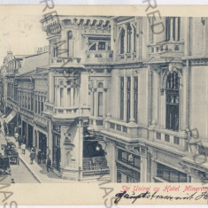 3549 - CRAIOVA, Hotel Minerva - old postcard - used - 1905 - Carte Postala Oltenia 1904-1918, Circulata, Printata