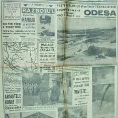 Ordinea 27 august 1941 Transnistria Odesa Antonescu decoratie Basarabia Danescu - Ziar