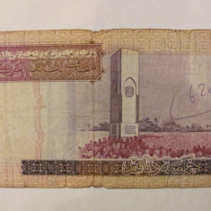 CY - 5 dinari dinars 2004 Libia Libya - bancnota africa
