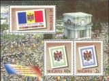 MOLDOVA 2001, Aniv. - 10 ani primul timbru din Rep. Moldova, serie neuzată, MNH