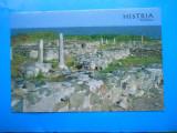 HOPCT  25877 B  HISTRIA SECTOR DOMUS  -JUD CONSTANTA-NECIRCULATA