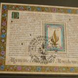 NATIUNILE UNITE VIENA 1988 – DREPTURILE OMULUI, serie si colita stampilata UN45 - Timbre straine, Natura