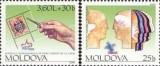 MOLDOVA 2000, Expozitie filatelica, timbru pe timbru, serie neuzată, MNH