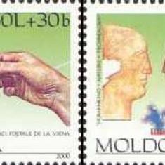 MOLDOVA 2000, Expozitie filatelica, timbru pe timbru, serie neuzată, MNH, Nestampilat