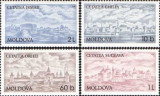 MOLDOVA 1998, Cetati medievale, serie neuzată, MNH, Nestampilat