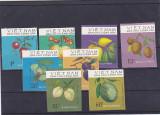 Fructe nedantelat ,Vietnam ., Nestampilat