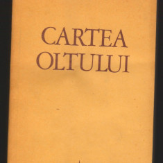 (C7004) GEO BOGZA - CARTEA OLTULUI