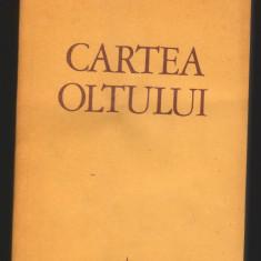 (C7004) GEO BOGZA - CARTEA OLTULUI - Carte de calatorie