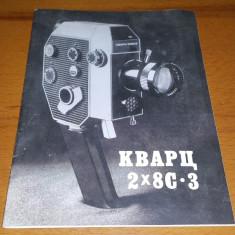 Aparat de filmat Kvart 2x8C.3 - prezentare si instructiuni