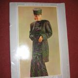 Catalog Moda Romarta - anii 80