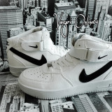 Ghete Nike Air Force One - Adidasi barbati Nike, Marime: 43, Culoare: Din imagine